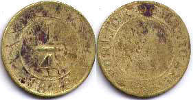 Dominican Republic 1/4 real 1848